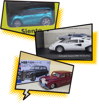 ミニカー・モデルカーの画像