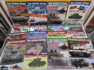 PANZER パンツァー WAR MACHINE REPORT ウォーマシンレポート 臨時増刊