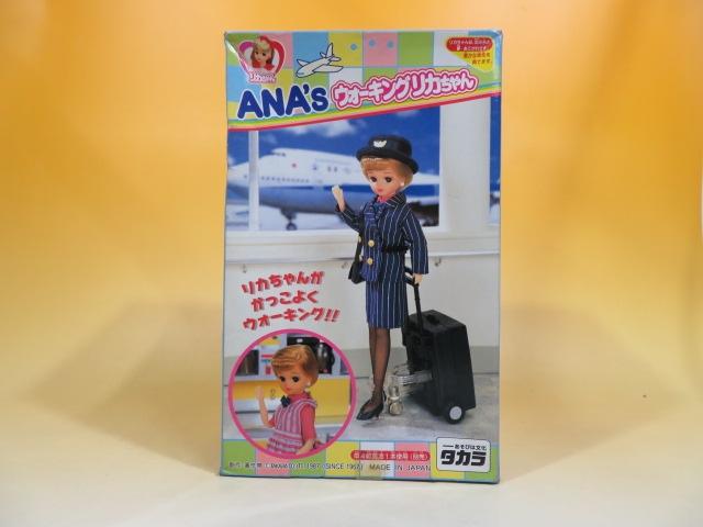 ANA'S ウォーキングリカちゃん 着せ替え人形 機内販売限定商品 タカラ