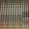 デアゴスティーニ 東宝・新東宝戦争映画DVDコレクション 全70巻セット