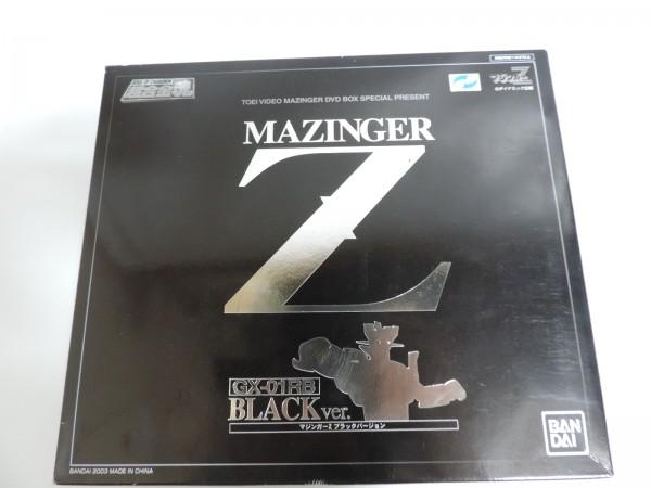 超合金魂 GX-01RB マジンガーZ ブラックver DVD BOX抽選品