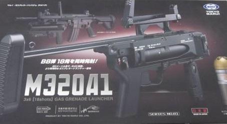 M320A1 エアガン ガスグレネードランチャー