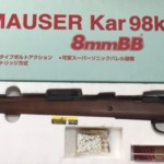 モーゼル Kar98kMAXI HW GAS-TYPE
