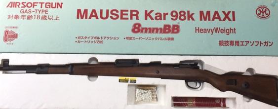 モーゼル Kar98kMAXI HW GAS-TYPE