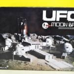 謎の円盤UFO ムーンベース