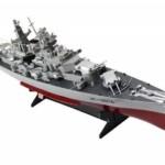 地上航行模型シリーズ 戦艦大 技MIX 1/700