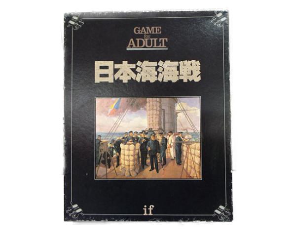 バンダイ ifシリーズ ウォーゲーム 日本海海戦