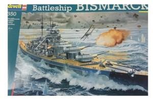 レベル 1350戦艦 ビスマルク