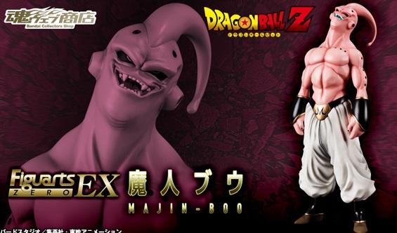 ドラゴンボールZ Figuarts ZERO EX 魔人ブウ フィギュアーツ