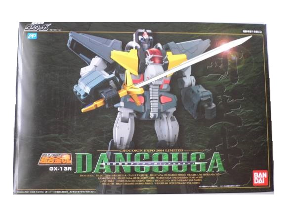 超合金魂 GX-13R 超獣機神ダンクーガ リアルカラー