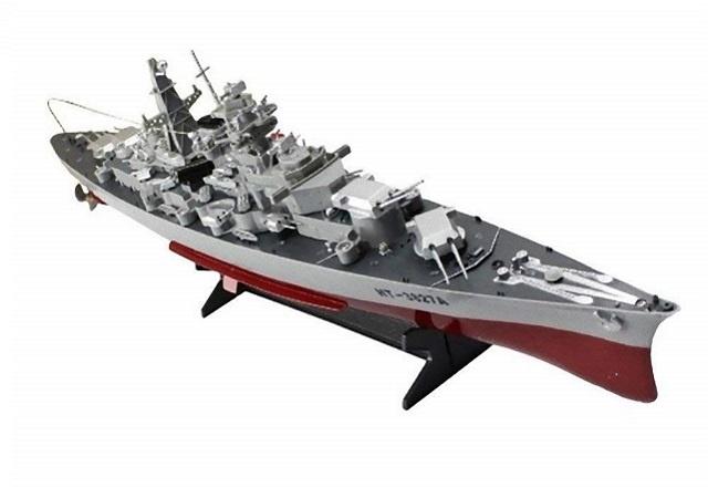 1/200スケール ウォーシップシリーズ NO.1 戦艦 三笠