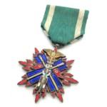 功五級金鵄勲章 旧日本軍