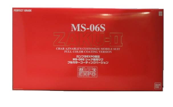 1/60 ガンプラEXPO限定 MS-06S ZAKU-Ⅱ シャア専用ザク フルカラーコーティングバージョン