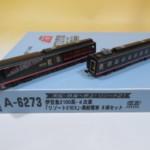 Nゲージ マイクロエース A-6273 伊豆急2100系 4次車「リゾート21EX」黒船電車8両セット