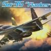 1/48 ロシア軍 スホーイSu-35 フランカーE