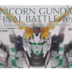 PG 1/60 機動戦士ガンダムUC ユニコーンガンダム(最終決戦Ver)