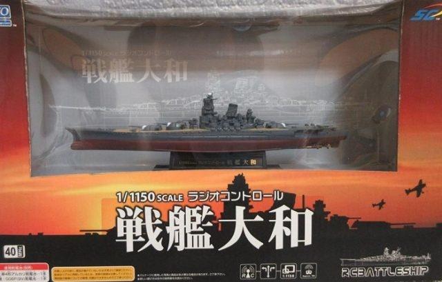 1/1150 戦艦 大和 ラジオコントロール