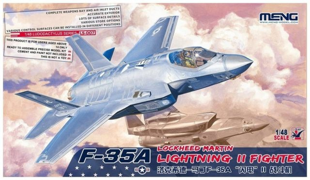 1/48 ロッキード・マーティン社 F-35A ライトニング2 戦闘機