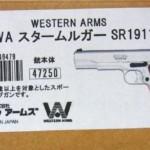 WA SCW スターム ルガー SR1911