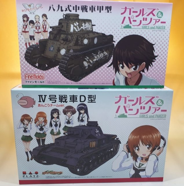 ガールズパンツァー八九式戦車甲型などのプラモデルや書籍類をお譲り頂きました。