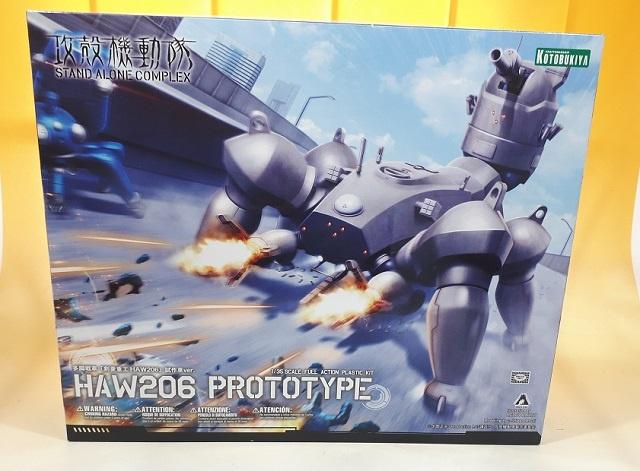 コトブキヤの攻殻機動隊 STAND ALONE COMPLEX 多脚戦車やフィギュア、アニメDVDなどのお譲り頂きました。