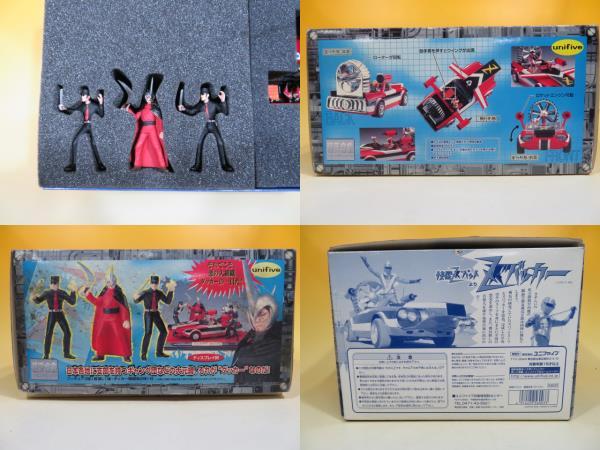 超真合金「怪傑ズバット 1/32スケール ズバッカー」やフィギュア、プラモデル、模型製作の書籍などをお譲り頂きました。