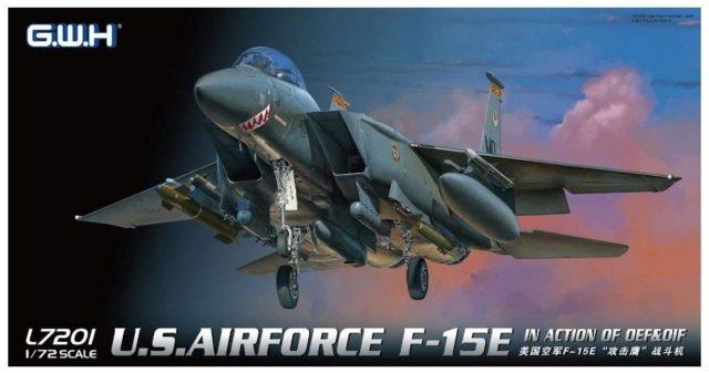 1/72 アメリカ空軍 F-15E 戦闘爆撃機