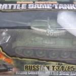 1/16 RC ロシア T-34/85 ラジコン