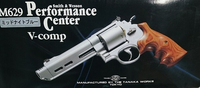S&W M629 .44MAGNUM Performance Center ミッドナイトブルー