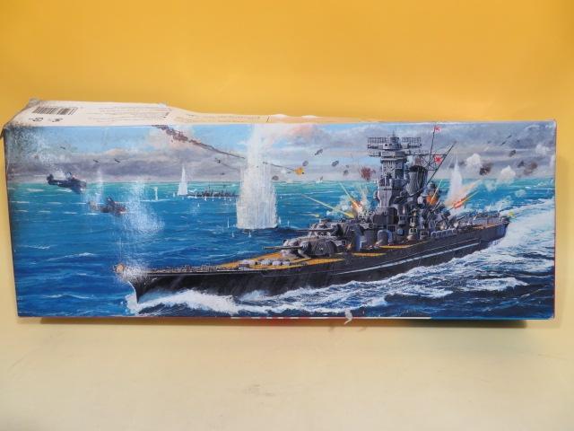 幻の戦艦 超「大和」型戦艦 1700 フジミ