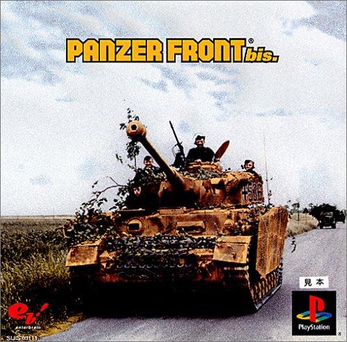 PANZER FRONT bis. プレイステーションソフト