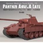 1/35 ドイツ中戦車 Sd.Kfz.171 パンターA後期型 プラモデル