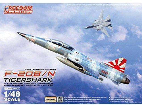 1/48 F-20B/N タイガーシャーク 複座戦闘機/練習機