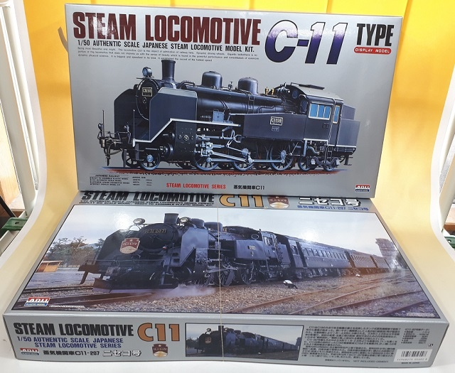 STEAM LOCOMOTIVE C-11