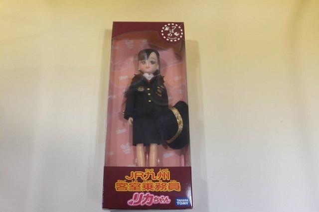 懐かしの玩具、リカちゃん人形 とは