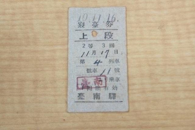台湾総督府とは