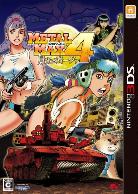 ミリタリーゲームのメタルマックスとは