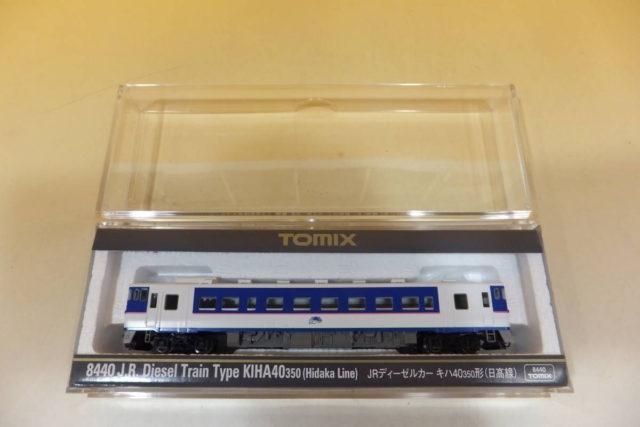 栃木県小山市にて鉄道模型や鉄道コレクションをお譲り頂きました。
