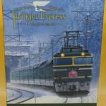 Tomix 98947 JR24系 さよならトワイライトエクスプレス 車両ケースA・B・Cセット 限定品 Nゲージ