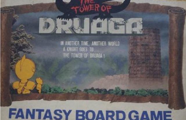 ザ・タワーオブドルアーガ ドルアーガの塔