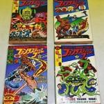 ファンタスティックフォー1~4巻セット 全初版 マーベルコミックス 光文社