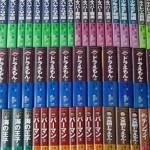 藤子・F・不二雄大全集 115冊+別巻4冊+予約特典あり