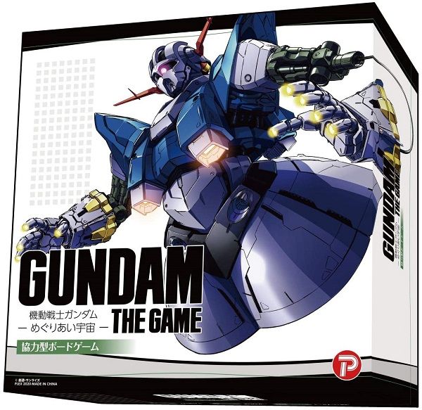 GUNDAM THE GAME 機動戦士ガンダム めぐりあい宇宙 プレックス
