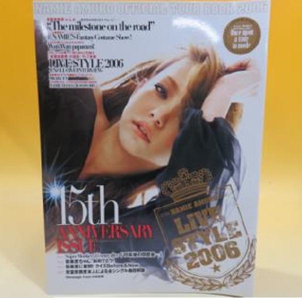 安室奈美恵 15th ANNIVERSARY ISSUE LIVE STYLE 2006 パンフレット 写真集 DVD付