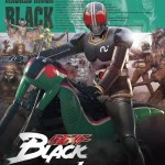 仮面ライダーBLACK Blu‐ray BOX 1