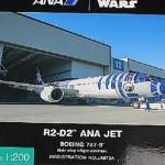 全日空商事 1/200 ANA 全日空 ボーイング B787-9 STAR WARS