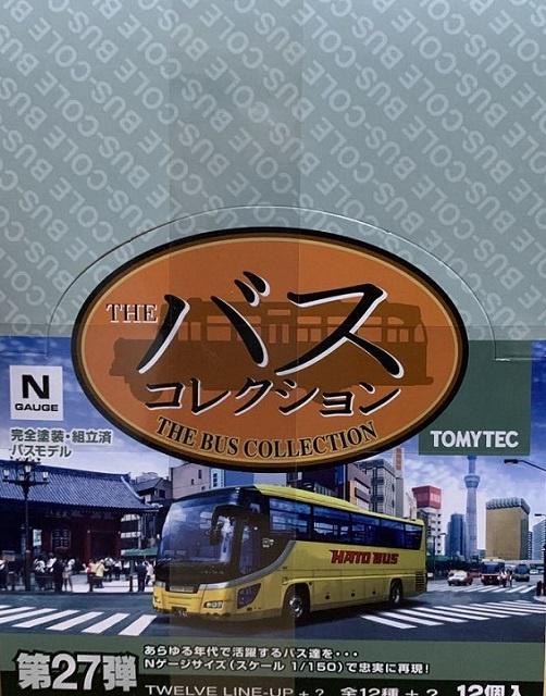 トミーテック バスコレクション第27弾 12個入