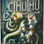 パンデミック:クトゥルフの呼び声 (Pandemic: Reign Of Cthulhu)