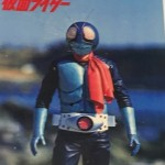 海洋堂 仮面ライダー旧1号 メガソフビ原型