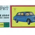 ダイヤペット ヨネザワ スバル1000